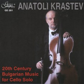 20th Century Bulgarian Music for Cello Solo