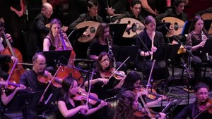 New York Arabic Orchestra performing as part of Carnegie Hall Presents Schomburg Center for Research in Black Culture on Muslim World Music DayNeihborhood Concert