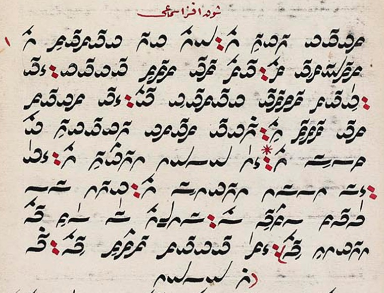 Hamparsum Limondjian developed the Hamparsum notası (notation) which was the first extensively used notation system for transcribing Ottoman Art Music from the late 1700s till the adoption of Western Music Notation.  The system is still used in Armenian Orthodox Church.
