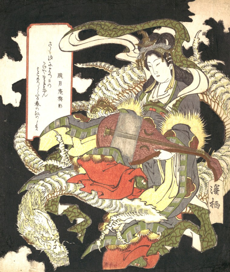 Benzaiten, the Japanese Goddess of everything that flows, including music.  Polychrome Woodblock print. 19th Japan.